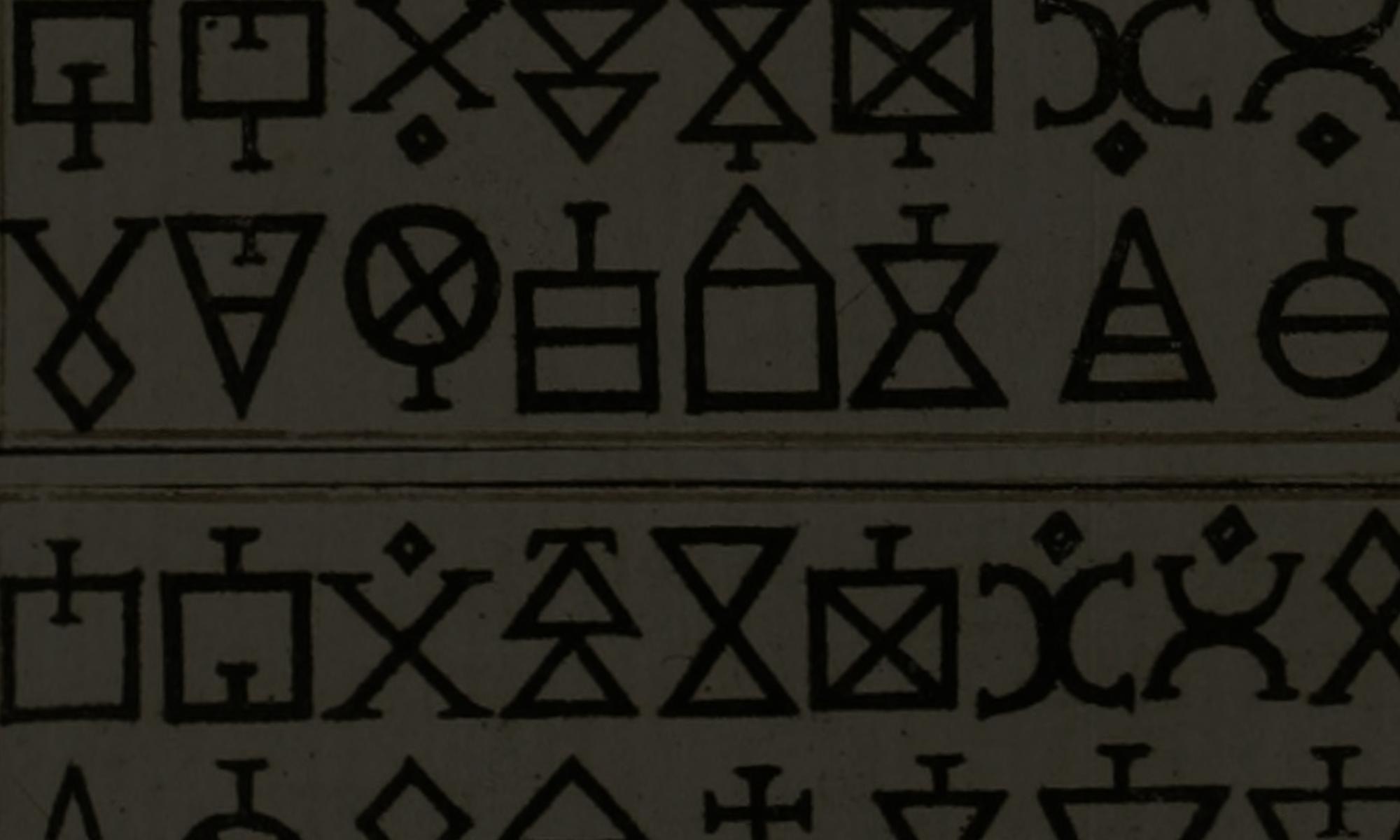 Il Sentiero dei Simboli